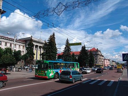 Universität in Luzk