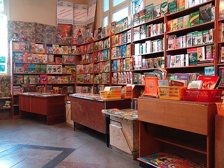 Luzk, Buchhandlung