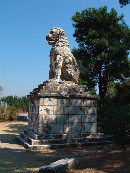 Löwe von Amfipolis