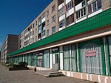 Geschäfte in Smaragon