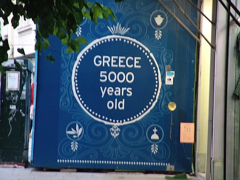 5000 Jahre Griechenland
